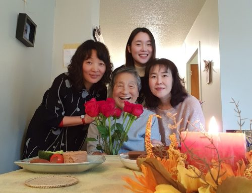 Homage to a Teacher, Mentor, and Friend: Ms. Cecilia Hwang